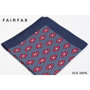 フェアファクス FAIRFAX イタリア製 ネイビー系 ジオメトリック柄 プリント シルク ポケット...