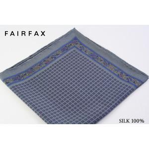 (フェアファクス) FAIRFAX ポケットチーフ グレー系 小紋&ペイズリープリント シルク100...