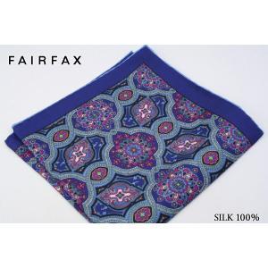 (フェアファクス) FAIRFAX 英国製 メダリオン柄のポケットチーフ ロイヤルブルー系 シルク1...