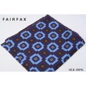 (フェアファクス) FAIRFAX 英国製 ジオメトリック柄のポケットチーフ ブラウン×ブルー系 シ...