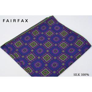 (フェアファクス) FAIRFAX 英国製 ジオメトリック柄 ポケットチーフ ネイビー×グリーン系 ...