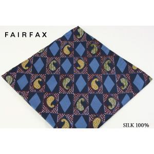 (フェアファクス) FAIRFAX ハートのパッチワーク風 ヴィンテージプリントのポケットチーフ ネ...
