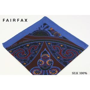 (フェアファクス) FAIRFAX ボールドペーズリー柄 ポケットチーフ ブルー系 シルク100% ...
