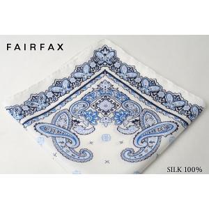 (フェアファクス) FAIRFAX ペイズリープリントのポケットチーフ 白、ネイビー系 シルク100...