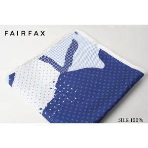 (フェアファクス) FAIRFAX コラージュ風プリント ポケットチーフ 白×ブルー系 シルク100...