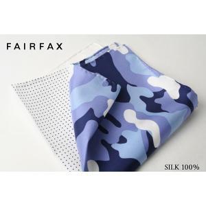 (フェアファクス) FAIRFAX 3面プリントのポケットチーフ 白、ブルー、ネイビー系 シルク10...