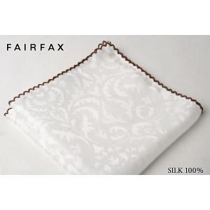 (フェアファクス) FAIRFAX レーストリミングのポケットチーフ ホワイト×ブラウン ペイズリー...