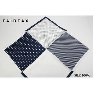 (フェアファクス) FAIRFAX シルクサテンの4面ポケットチーフ ネイビー×白系 シルク100%...