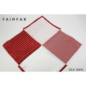 (フェアファクス) FAIRFAX シルクサテンの4面ポケットチーフ レッド×白系 シルク100% ...