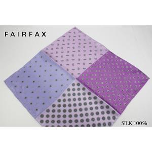 (フェアファクス) FAIRFAX シルクサテンの4面ポケットチーフ パープル系 シルク100% 日...