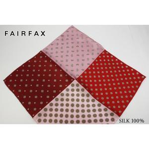 (フェアファクス) FAIRFAX シルクサテンの4面ポケットチーフ レッド系 シルク100% 日本...