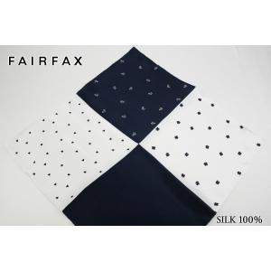 (フェアファクス) FAIRFAX シルクサテンの4面ポケットチーフ ネイビー×白 シルク100% ...