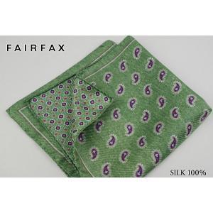 (フェアファクス) FAIRFAX ペイズリー×小紋のリバーシブル・ポケットチーフ グリーン系 シル...
