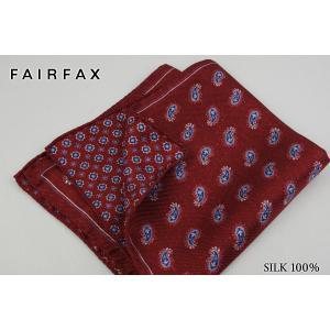 (フェアファクス) FAIRFAX ペイズリー×小紋のリバーシブル・ポケットチーフ ワイン系 シルク...