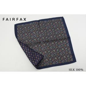 (フェアファクス) FAIRFAX ペイズリー&小紋 リバーシブルプリント ポケットチーフ ネイビー...