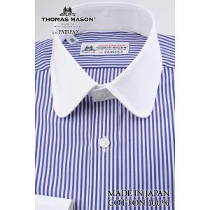 (フェアファクス) FAIRFAX クレリックのラウンドカラードレスシャツ ネイビー×ホワイトのロンドンストライプ 綿100% (細身) 英国 トーマス・メイソン生地使用|windsorknot