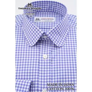 (フェアファクス) FAIRFAX ラウンドカラードレスシャツ ブルー×ホワイトのギンガムチェック 綿100% (細身) 英国 トーマス・メイソン生地使用 windsorknot