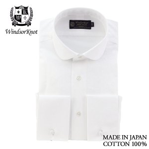 ウィンザーノット アルバートアベニュー Windsorknot Albert Avenue ダブルカフスのラウンドカラー ドレスシャツ 日本製 綿100% 白無地 ブロード 100番手双糸 windsorknot