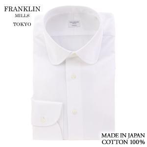 (フランクリンミルズ) FRANKLIN MILLS ピンポイントオックス80双のラウンドカラーシャツ 白無地 綿100% 日本製 Italian Slim windsorknot
