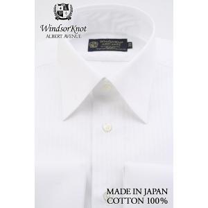 (ウィンザーノットアルバートアベニュー)WindsorknotAlbertAvenue 白×白クレリック ダブルカフス レギュラーカラーシャツ 日本製 綿100%イージーアイロン100双|windsorknot