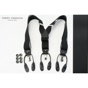 (アルバート・サーストン) ALBERT THURSTON 英国製 ブラック ブレイシス (サスペン...