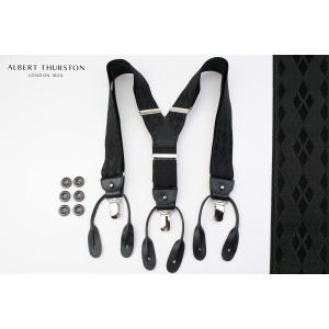 (アルバート・サーストン) ALBERT THURSTON 英国製 ブラック無地 アーガイル 刺繍 ...