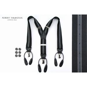 (アルバート・サーストン) ALBERT THURSTONメンズブレイシス (サスペンダー) ブラック×グレーのストライプ&シャドージャカート 英国製 windsorknot