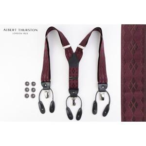 (アルバート・サーストン) ALBERT THURSTON メンズ ブレイシス 英国製 ダークワイン無地 アーガイル刺繍 サスペンダー windsorknot