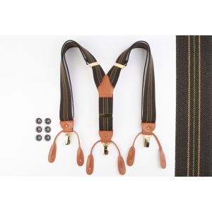 (アルバート・サーストン) ALBERT THURSTON メンズ ブレイシス 英国製 ダークブラウンベース、オルタネイトストライプ サスペンダー windsorknot