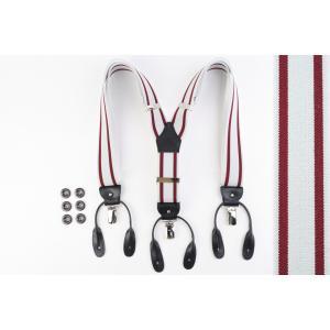 (アルバート・サーストン) ALBERT THURSTON メンズ ブレイシス 英国製 ライトグレー×ガーネット、レールストライプ サスペンダー windsorknot