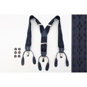 (アルバート・サーストン) ALBERT THURSTON メンズ ブレイシス 英国製 濃いネイビー無地 アーガイルの刺繍 サスペンダー windsorknot