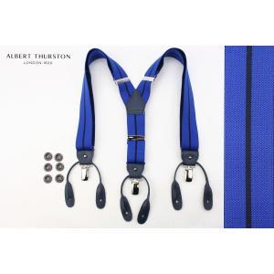 (アルバート・サーストン) ALBERT THURSTON メンズ ブレイシス 英国製 ロイヤルブルー×黒、プレーンストライプ サスペンダー windsorknot