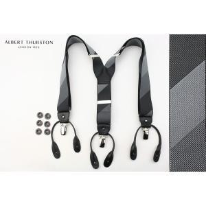 (アルバート・サーストン) ALBERT THURSTON メンズ ブレイシス 英国製 モノトーンのグラデーションストライプ サスペンダー windsorknot