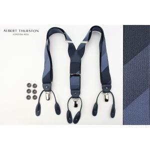 (アルバート・サーストン) ALBERT THURSTON メンズ ブレイシス 英国製 スモークブルー〜ネイビーのグラデーションストライプ サスペンダー windsorknot