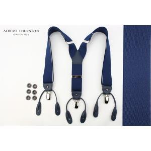 (アルバート・サーストン) ALBERT THURSTON メンズ ブレイシス 英国製 ネイビー無地 サスペンダー windsorknot