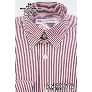 (フェアファクス) FAIRFAX タブカラードレスシャツ ワイン×ホワイトのロンドンストライプ 綿100% (細身) 英国 トーマス・メイソン生地使用 windsorknot