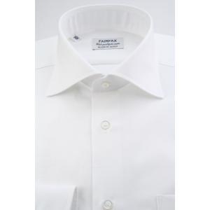 (フェアファクス) FAIRFAX フレンチツイルのワイドスプレッドカラー ドレスシャツ 白無地 綿100% 国産生地使用 (細身)ワイドカラーシャツ