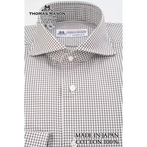 (フェアファクス) FAIRFAX ホリゾンタルワイドカラードレスシャツ ブラウン×白のグラフチェック 綿100% (細身) 英国 トーマス・メイソン生地使用 windsorknot