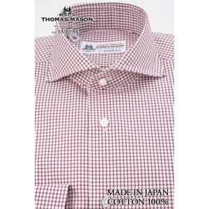 (フェアファクス) FAIRFAX ホリゾンタルワイドカラードレスシャツ ワイン×白のグラフチェック 綿100% (細身) 英国 トーマス・メイソン生地使用 windsorknot