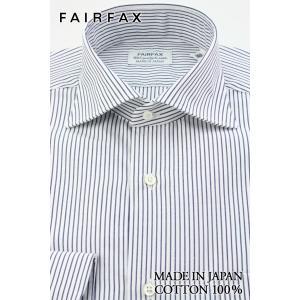 (フェアファクス) FAIRFAX ワイドカラードレスシャツ 形態安定 白地にダークネイビーのプレーンストライプ 綿100% 国産生地使用 (細身)|windsorknot