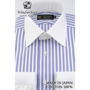 (ウィンザーノットアルバートアベニュー) WindsorknotAlbertAvenue ロイヤルスプレッドカラー クレリック ネイビー系 ストライプ 綿100%セミワイド ドレスシャツ|windsorknot