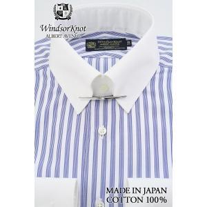 (アルバートアベニュー) Albert Avenue カラーバー付 クレリック ネイビー系 ストライプ 綿100% 120双 ツインバレル セミワイド 日本製 (細身) ドレスシャツ|windsorknot