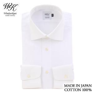 (ウィンザーノット アルバートアベニュー) Windsorknot Albert Avenue クレリックのワイドカラーシャツ 白無地 ドビーストライプ 日本製 綿100% 80双 (細身)|windsorknot