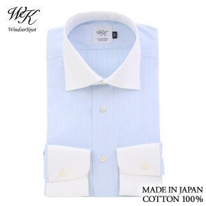 (ウィンザーノットアルバートアベニュー) Windsorknot AlbertAvenue クレリックのワイドカラーシャツ スカイブルー無地 ドビーストライプ 日本製 綿100%(細身)|windsorknot