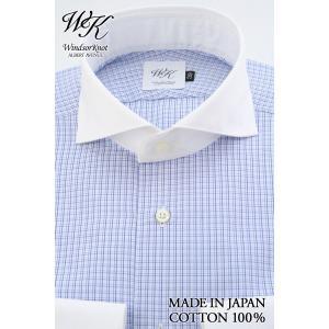 (ウィンザーノットアルバートアベニュー) WindsorknotAlbertAvenue クレリックのホリゾンタルワイドカラーシャツ ブルー系チェック 日本製 綿100% 80双(細身)|windsorknot
