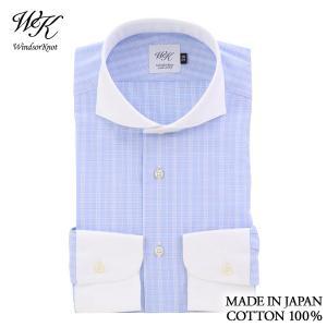 (ウィンザーノットアルバートアベニュー) WindsorknotAlbertAvenue クレリックのホリゾンタルワイドカラーシャツ サックス系タータン日本製 綿100% 80双(細身)|windsorknot