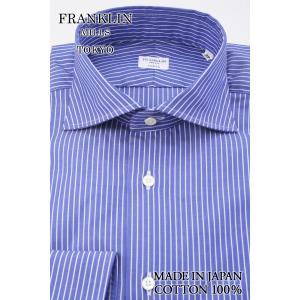 (フランクリンミルズ) FRANKLIN MILLS 地付きストライプのワイドスプレッドカラーシャツ ネイビー 綿100% 日本製 Italian Slim windsorknot