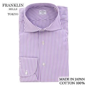 (フランクリンミルズ) FRANKLIN MILLS ロンドンストライプのワイドスプレッドカラーシャツ パープル×白 綿100% 日本製 Italian Slim windsorknot
