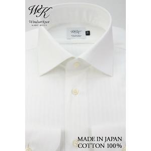 (ウィンザーノット アルバートアベニュー) Windsorknot Albert Avenue ワイドカラードレスシャツ 長袖 日本製 綿100% 白無地 ドビーストライプ 80番手双糸|windsorknot