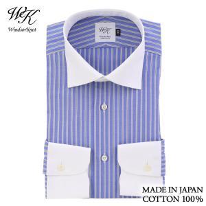 (ウィンザーノット アルバートアベニュー) Windsorknot Albert Avenue クレリックのワイドカラードレスシャツ 長袖 日本製 綿100% 濃いブルー地にストライプ|windsorknot